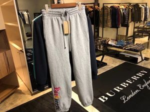 SIZE S Burberry sweatpants New PRICE FIRM✅ SIZE S for Sale in Henderson, NV