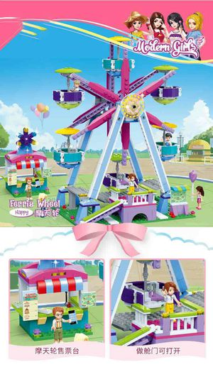 Amusement Park Ferris wheel Building Blocks Toy Friends Set for Sale in HOFFMAN EST, IL