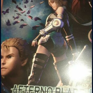 Aeternoblade II for Sale in West Covina, CA