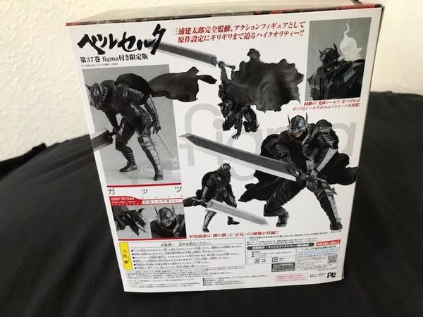 Figma Berserk Guts Armour ver Action Figure SP-046 Max Factory Japan Limited F/S