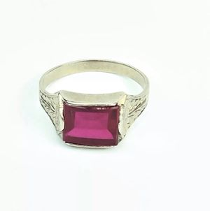 14kt Vintage large Ruby in White Gold for Sale in Redwood City, CA