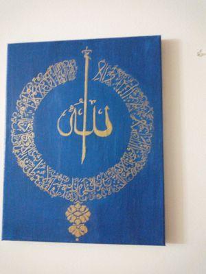 Ayatul kursi Arabic Calligraphy for Sale in Herndon, VA