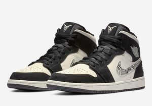 Air Jordan 1 Mid SE for Sale in Ontario, CA