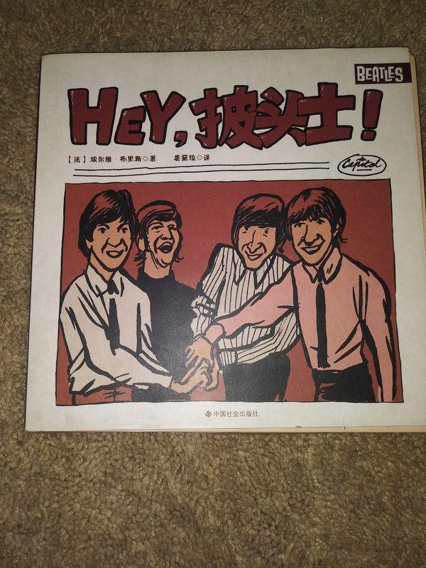 The Beatles versión chinese
