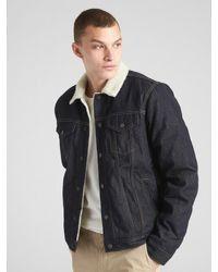 Men's GAP Sherpa Trucker Dark Denim Jacket for Sale in South Gate, CA