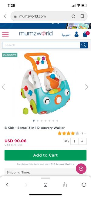 B Kids 3-1 Discovery walker/Toy for Sale in Reston, VA