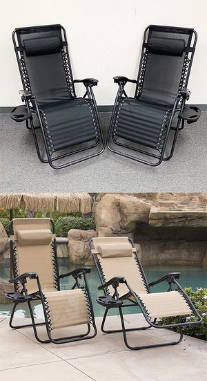 (NEW) $70 (set of 2) Tan or Black Adjustable Zero Gravity Lounge Chair Patio Pool w/ Cup Holder for Sale in Whittier, CA
