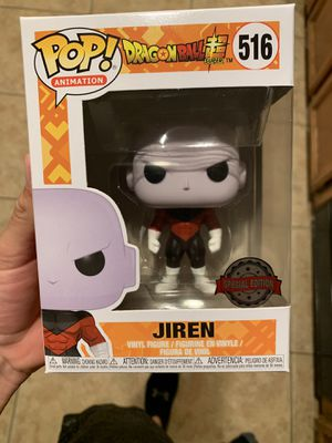 Funko pop dbz jiren Exclusive dragon ball z for Sale in Fresno, CA