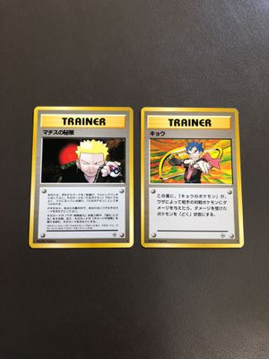 Pokemon Cards Japanese Lt. Surge and Koga! for Sale in New Hope, PA