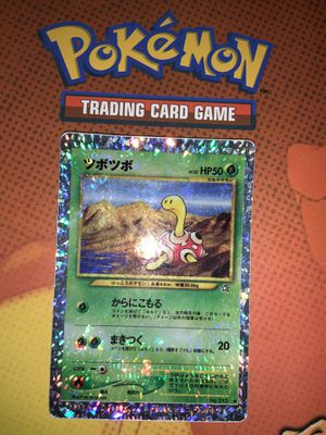 Pokemon Card Japanese Shuckle Neo Genesis Vending Promo Holo OBO for Sale in Orange, CA