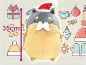 Toreba-Tarushiba - Christmas BIG Plushy for Sale in Gahanna, OH