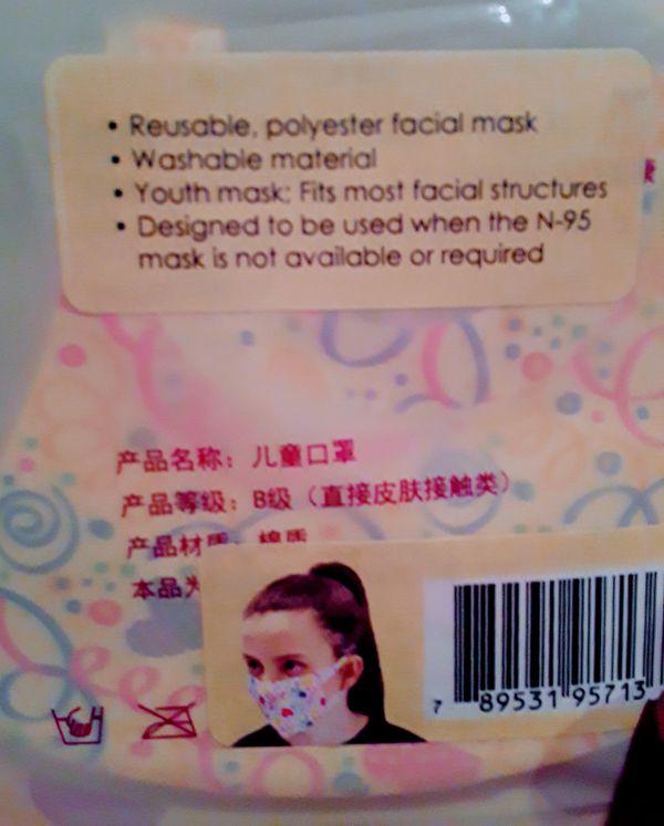 Adult n Kid Girls Mask Combo