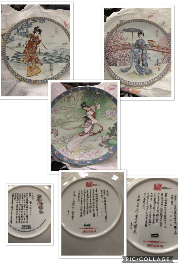 Nice Set of 3 Pretty Decorative Oriental Plates $5ea or all @$12 Walgreens Oakland Canada rd wolfchase Kirby whitten and stage once a week -cp