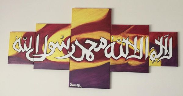 Beautifully written kalima in Arabic calligraphy original oil painting handmade on canvas in five pieces