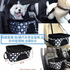 Brand new pet safety seat for Sale in Montclair, CA