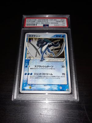 Pokemon Shiny Shining Suicune GOLDSTAR Japanese Golden Sky Silvery Ocean PSA10 GEM MINT for Sale in Queens, NY