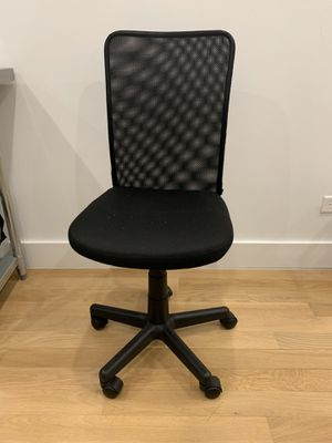 IDS Home Ergonomic Mesh Medium Back Computer Desk Task Office Chair, Armless for Sale in Brooklyn, NY