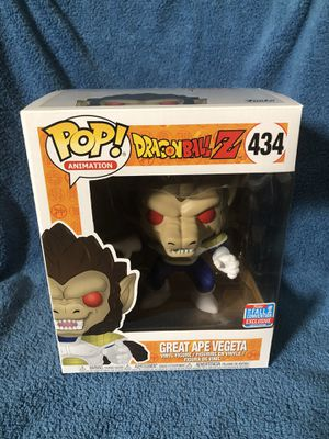 Great Ape Vegeta Dragonball Z Exclusive Funko Huge for Sale in Chicago, IL