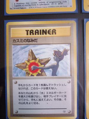 Misty trainer card for Sale in Phoenix, AZ