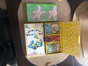 VHS Japanese starter promo set for Sale in Revere, MA