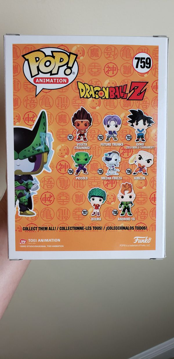 FUNKO POP DRAGON BALL Z POP! ANIMATION PERFECT CELL GLOW-IN-THE-DARK VINYL FIGURE 2020 SPRING CONVENTION EXCLUSIVE