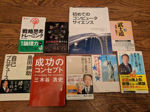 Japanese books different topics for Sale in Los Angeles, CA