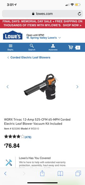 Electric leaf blower brand new for Sale in Las Vegas, NV