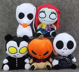 Nightmare Before Christmas Mopeez Funko plush collectible figures - each sold separate for Sale in Queens, NY
