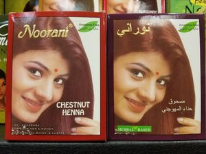 Henna Hair color for Sale in Garden Grove, CA