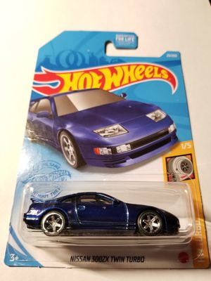Hot Wheels 2021 A Case Nissan 300ZX Super Treasure Hunt for Sale in San Diego, CA
