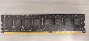 RAM Memory 8GB upgrade - DDR3L 1600 MHz for Sale in Ithaca, NY