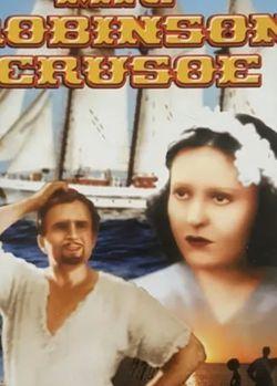 Mr Robinson Crusoe DVD Full Screen 1932 NR Douglas Fairbanks Maria Alba Classic for Sale in East Hartford,  CT