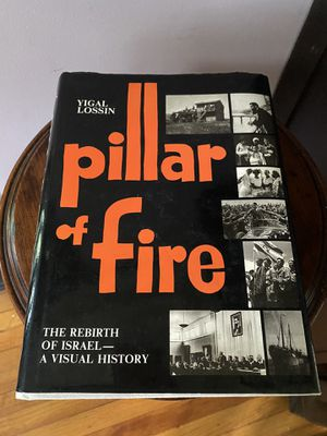 Pillar of Fire The Rebirth of Israel hardcover copy. for Sale in Yonkers, NY