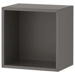 IKEA Eket Cabinet, Dark Gray x 3 for Sale in Seattle,  WA
