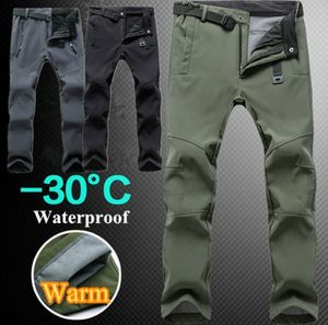 Water proof pants_SHIPPED ONLY for Sale in Hopkinsville, KY