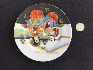 Antique Japanese Plate for Sale in San Diego, CA