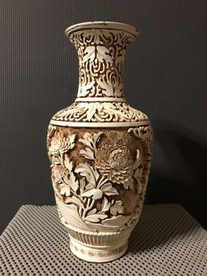 Chinese Traditional Carved Lacquer Vase for Sale in Kennesaw, GA