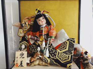 Vintage Collectible Japanese Doll for Sale in Las Vegas, NV