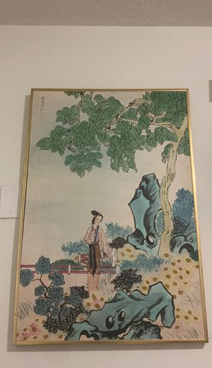 Vintage Japanese Painted on Canvas + Frame for Sale in Miami, FL