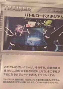2005 Pokemon championship arena japanese pop 26 for Sale in Las Vegas,  NV