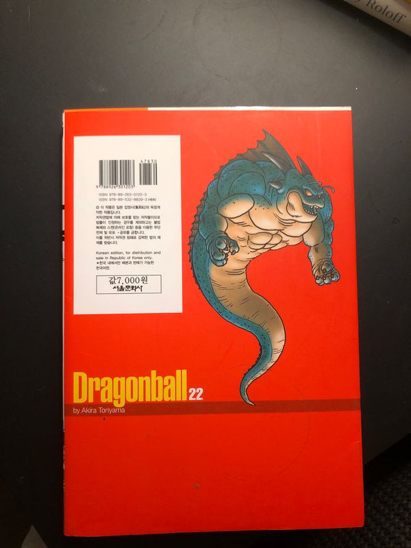 Korean Dragonball Z Comic Book