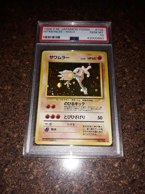 Pokemon Hitmonlee Japanese Mystery of the Fossil PSA10 GEM Mint for Sale in Queens, NY