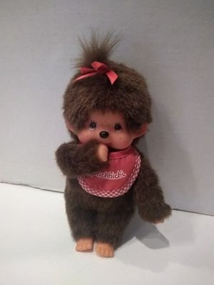 Monchhichi Monkey with Bib Stuffed Plush Toy Doll Brown 9 inches for Sale in Pittsburgh, PA