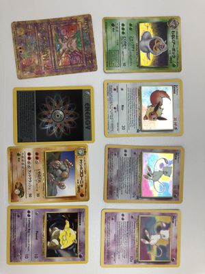 Pokémon (pokemon) cards for Sale in Raleigh, NC