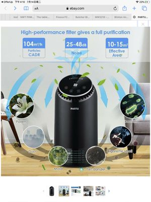 Air purifier HEPA filter with activated carbon air cleaner for home and office for Sale in Chicago, IL