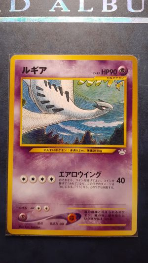 Pokemon card lugia japanese promo for Sale in Orange, CA