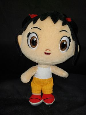 "Ty plush doll 7"" for Sale in Zanesville, OH"
