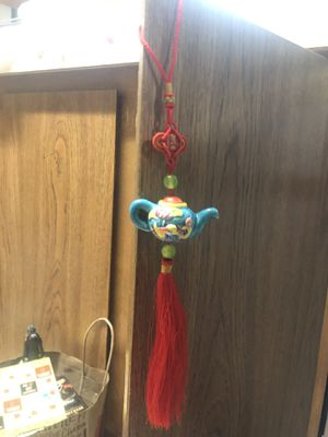 Chinese Keychain for Sale in Seattle, WA