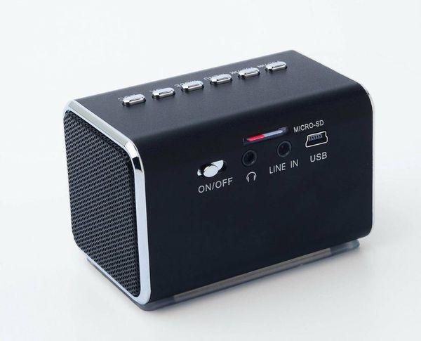 BRAND NEW Jumbl Spy Camera Night Vision Clock Radio Speaker