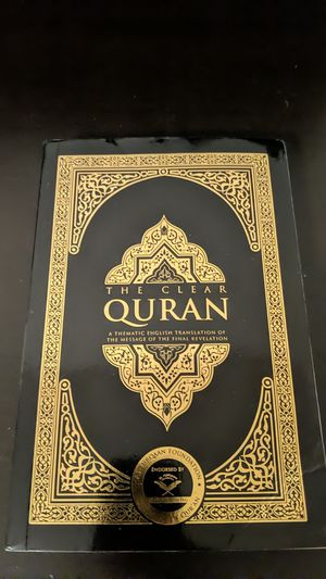 English translation of meanings of Qur'an for Sale in Irwindale, CA